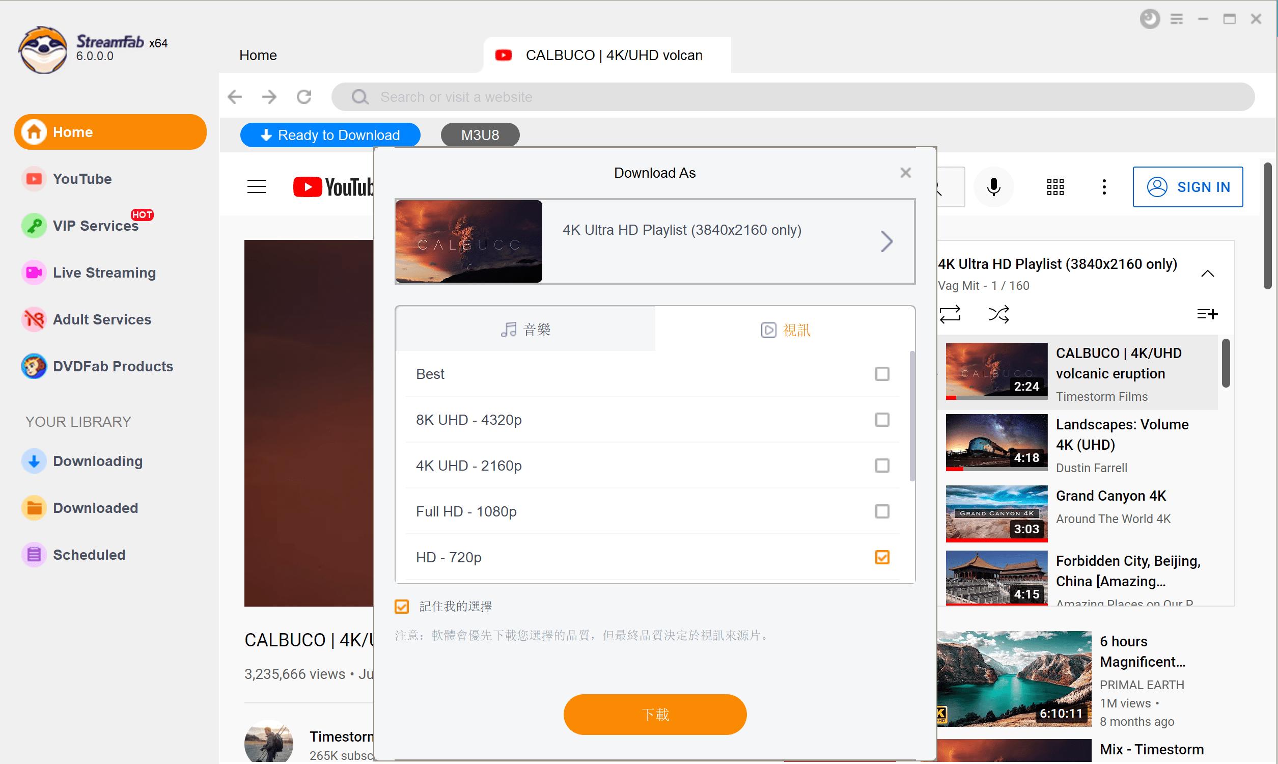 select-target-music-video