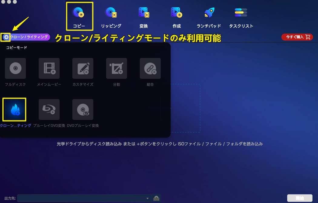 https://c.dvdfab.cn/images/product/1x_m/ja/4k_recorder_copy_for_mac/guide/2.jpg
