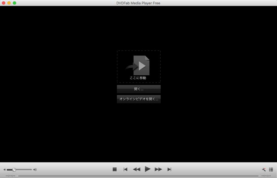 DVDFab メディア プレーヤー スクリーンショット 1