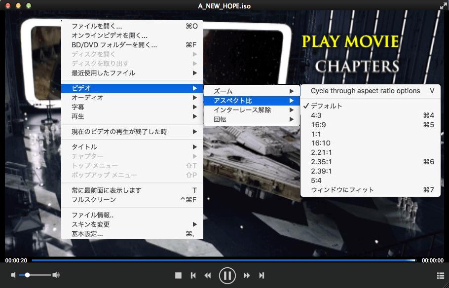 DVDFab メディア プレーヤー スクリーンショット 2