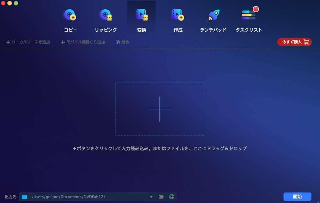 Mp4 mac mov 変換