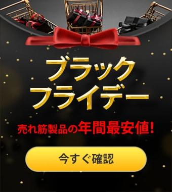 https://c.dvdfab.cn/images/resource/promotion_ja.jpg?t=