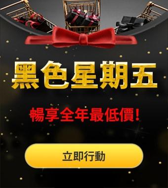 DVDFab DVD Cinavia Removal