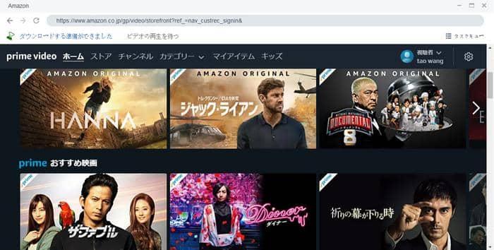 アマプラ スイッチ アマゾンプライムビデオ、6月は細田守監督『未来のミライ』や記録的サメ映画『MEG ザ・モンスター』などが追加!