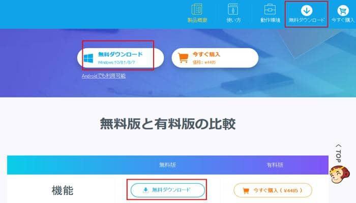 YouTube Downloader app