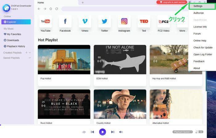 iPad YouTube 保存 アプリ-1