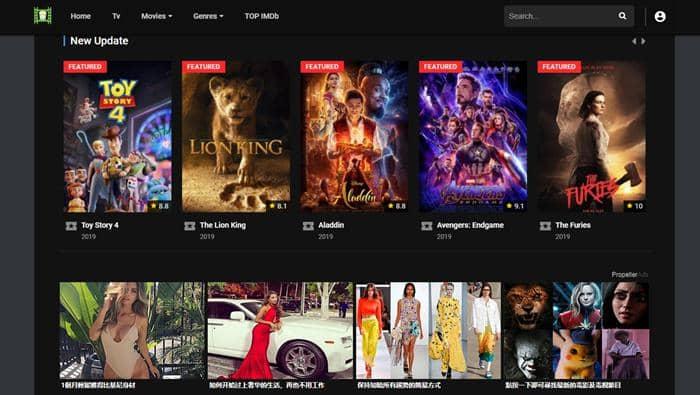 Watch 1080p movie on HDPopcorns