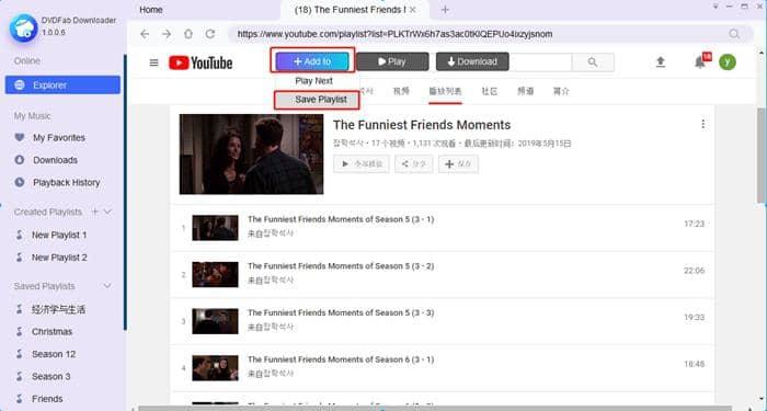 dvdfab youtube to mp3 - playlist saving