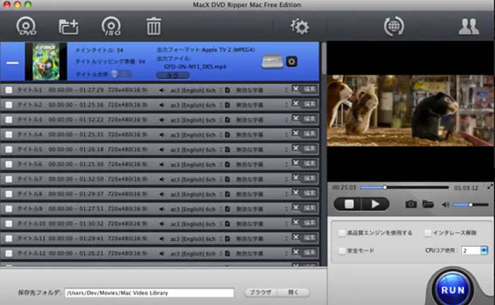 Free Dvd Editing Software For Mac