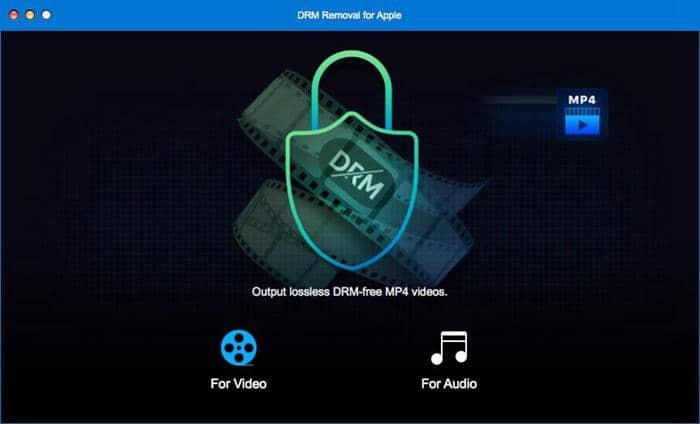 iTunes DRM 解除 Mac2