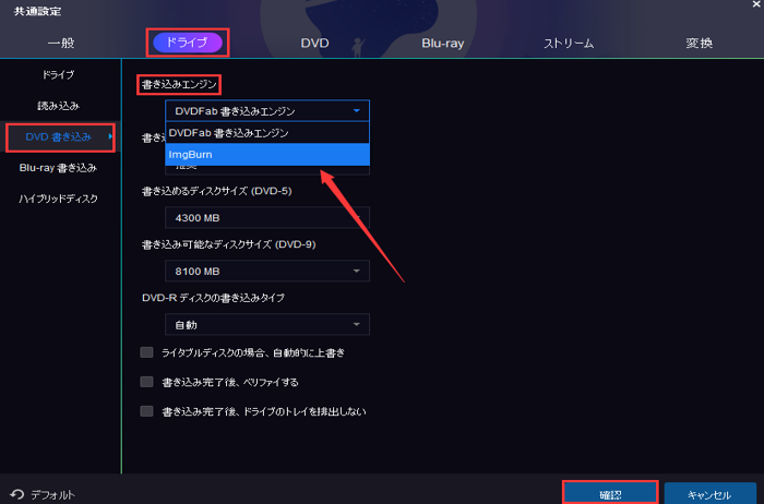 DVD Decrypter Windows10-4