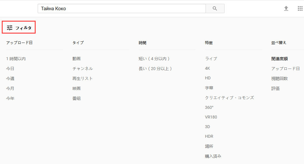 YouTube 映画 無料 フル2