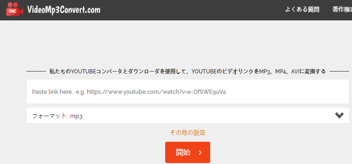 YouTube MP4