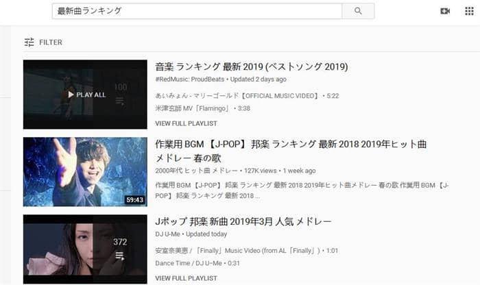 ランキング Youtube 音楽