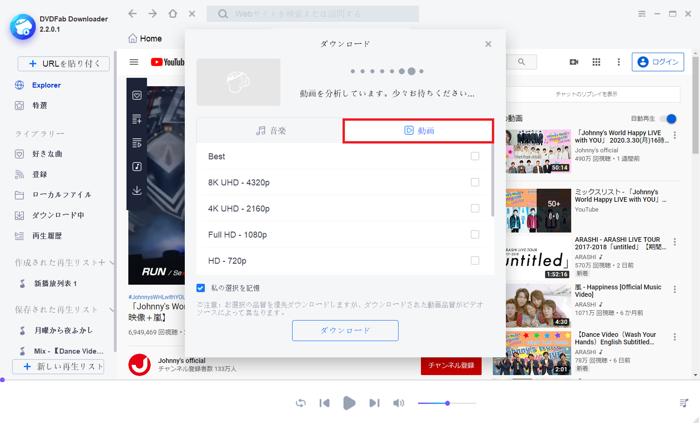 DVDfab Downloader