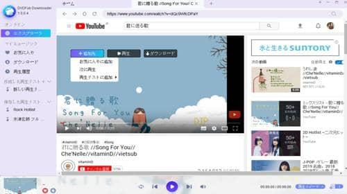 動画ダウンロードソフト7