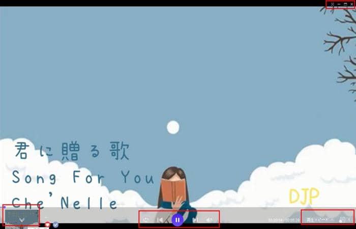 動画ダウンロードソフト9
