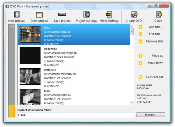 Windows10 dvd メーカー
