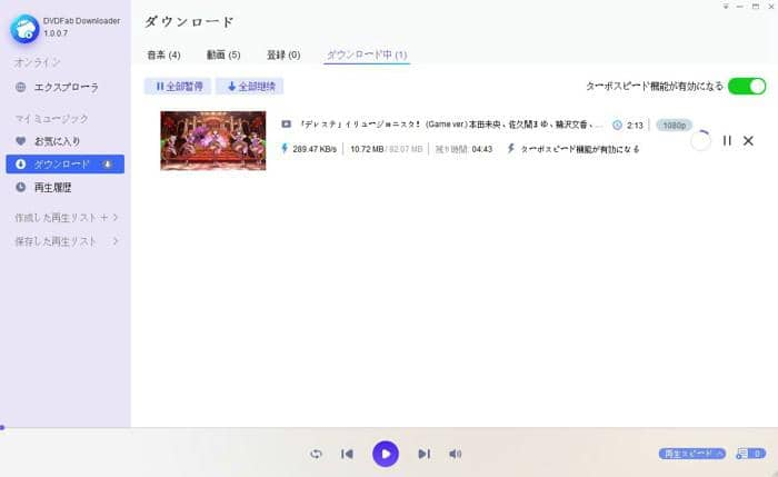 YouTube MP4 android