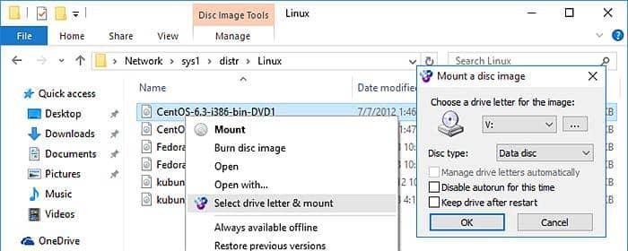 Windows 10 Virtual Drive Software