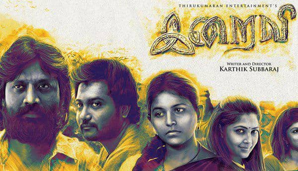 best tamil movies on youtube